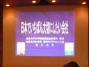 RIMG0100-04.jpg
