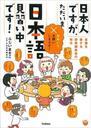 144-コトバ表紙.jpg