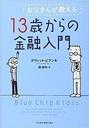 173-リスクノクスリ1.jpg