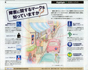 障害に関するマーク.jpg