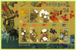 jp-07.10.01-2.jpg