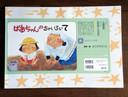 kamishibai-02.jpg